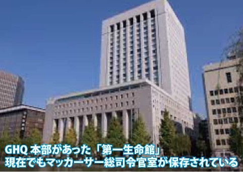 未だ機能する日本弱体化システム