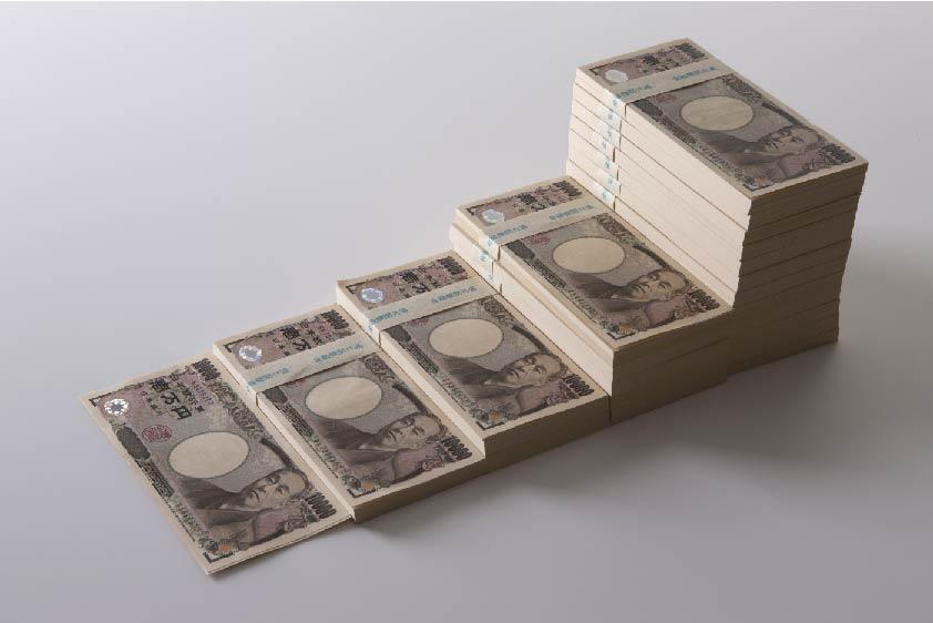 財政法第12条「歳出が先、歳入は後」